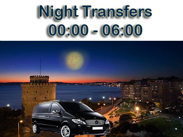 Night Minivan 00:00-06:00