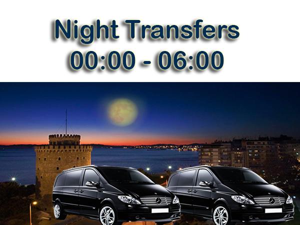 Night 2 Minivans 00:00-06:00