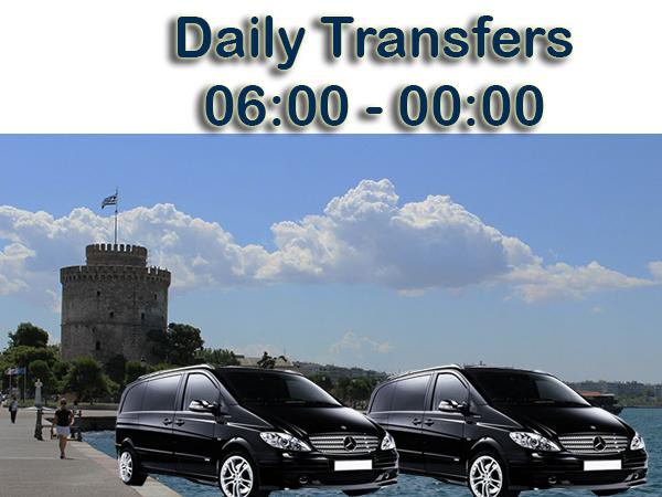 Daily 2Minivans 06:00-00:00