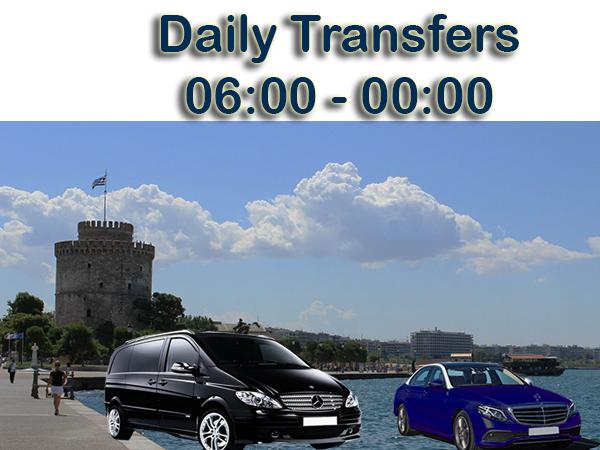 Daily Minivan+Taxi 06:00-00:00
