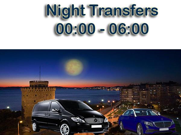 Night Minivan+Taxi 00:00-06:00