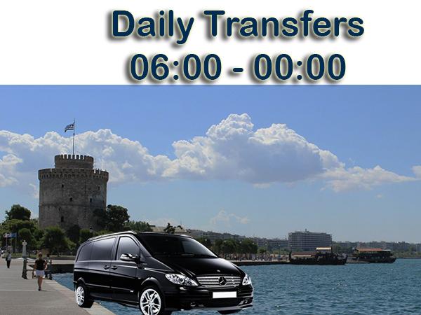 Daily Minivan 06:00-00:00