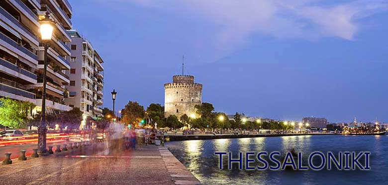 Airport – City Thessaloniki