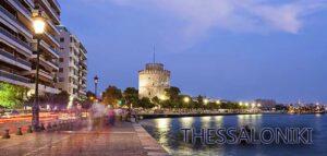 Thessaloniki airport