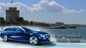 Thessaloniki-Day-car