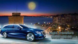 ThessalonikiNight-car