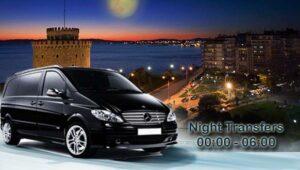 ThessalonikiNight-van